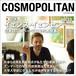オーディオマガジン『コスモポリタン』 Vol.10 イェンス・イェンセンさん