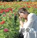 【CD】ジニア