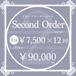 Second Order Course(セカンドオーダーコース)受講料
