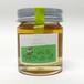 伊豆産 伊豆のネズミモチの蜂蜜 ミニビン(50g)