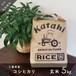◆ コシヒカリ玄米5㎏ ◆ 令和2年三重県産 ◆ 送料無料 ◆