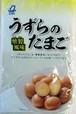 一榮食品うずらのたまご燻製風味310g