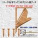 「ハープのL字フック」3Dプリント用データ