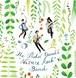"The Shohei Yamaki ""Nature Rock"" Band 1st Album"