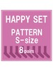 【2021 HAPPY SET】PATTERN_S SIZE (8 PAIRS)