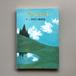 遠い日の絵本|谷内六郎(署名入り)