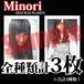 【チェキ・全種類計3枚】Minori(WAI WAI PLANET)