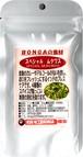 「ムクワス」「スペシャルムスワス」BONGAの食材【50g】