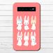 #053-001 モバイルバッテリー おすすめ うさぎ ウサギ かわいい 動物 iphone Android スマホ 充電器 タイトル:うさぎいっぱい 作:Hanami