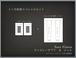 【新発売記念限定5%off】AserGinza キャピレーセット(ジェル50gx2本+サプリ30粒x2袋 1ヶ月分)