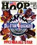 HOOP 4 1993年4月号 VOL.1 NO.1