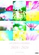 かべかけカレンダー 2020 - 2021 「 妖精の庭 」