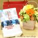 【送料無料】季節のお花ミニミルクBOXフラワーアレンジ(生花)&日本製手ぬぐいタオル(魚の漢字柄)セット FL-FD-235