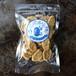 【限定】金胡麻と玄米おかき - 胡麻油&塩味 -