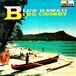 CD 「ブルー・ハワイ / ビング・クロスビー」
