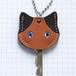 【送料無料】猫の本革キーカバーS KCS105