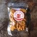 【限定】金胡麻と玄米おかき - 醤油 -