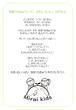 <Mirai kids 手帳 2019>幼児~小学生低学年バージョン