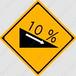 【イラスト】下り急勾配ありの 交通標識
