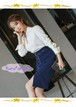 【お取り寄せ品】タイトスカートのドッキングオフィスワンピ