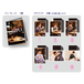 【予約商品】【イベント会場特典付き】Story Teller 朗読・恋 第1回 コンプリートセット