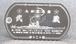 【戦艦「武蔵」(大和型)】ドックタグ・アクセサリー/グッズ