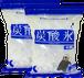 【送料込み】大粒2kg×2袋 炭酸氷プレーン(味なし)