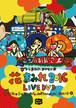 LIVE DVD 「花まみれ 2016」