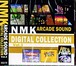 [新品] [CD] NMK ARCADE SOUND DIGITAL COLLECTION Vol.3 / クラリスディスク [CLRC-10021]