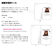 ※ワクワク※iPhone 6/6s名入れ吸盤手帳型スマホケース