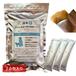 美味しいおやつサプリメント おやつで健康 愛犬&愛猫の鹿肉健康ジュレ 酵素配合 健康補助食品 30包入り(送料込み)
