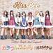 KissBeeデビューシングル 『泥だらけの花』2nd impact!