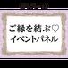 [temp_L-1]アンティーク紫フレーム・イベントパネル
