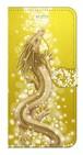 【iPhone7Plus/iPhone8Plus】豊かさの金龍 Golden Dragon of Abundance 手帳型スマホケース