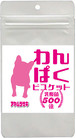 わんぱく乳酸菌ビスケット アヤムラサキ 35g