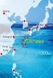 [コース10]   激論!日韓・沖縄特別共同企画 ー領土問題、東南アジア、そして歴史認識  *韓国民主化運動記念財団との共催