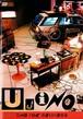 宇治野宗輝 DVD「UJINO AND THE ROTATORS」