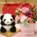 季節のお花のミニミルクBOXフラワーアレンジメント(生花)&パンダのぬいぐるみセット FL-AR-314