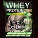 YAMATO muscle base オリジナルプロテイン 3個セット送料無料