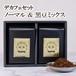 デカフェコーヒー  黒豆ミックス+ノーマルセット