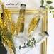 """【2本セット】Herbarium """"mimosa&eucalyptus"""""""