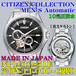 CITIZEN MEN'S Watch Automatic(自動巻) NP1010-51E 定価¥44,000-(税別)