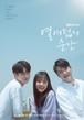 韓国ドラマ【十八の瞬間】Blu-ray版 全16話