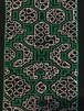 テーブルセンター黒地刺繍AAA 19x69cm 白緑ピンク 縁縫い アマゾン・シピボ族の刺繍 SHIPIBO