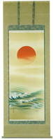 日の出波 丹羽陽春 尺八立 6115