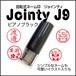 ジョインティネーム印(ピアノブラック)10mm