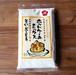 そいぷーどる ホットケーキミックス+小麦粉(200g)