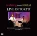 【CD】 『 LIVE IN TOKYO 』soulsin-g meets 村岡広司