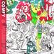 "[CD] Comfy ""Volume For"""