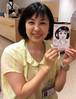 キョウコさん 199円